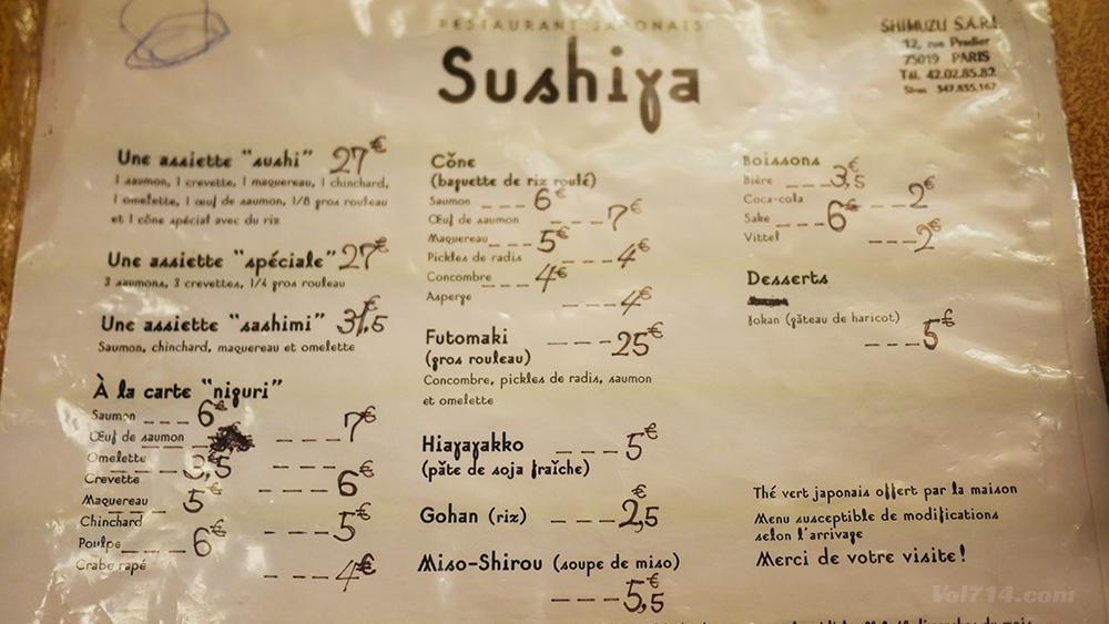 shushiya-restaurant-japonais (12)